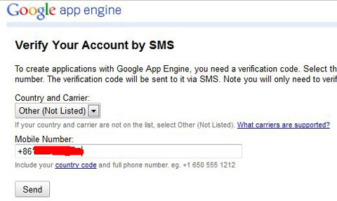 verify your account by SMS